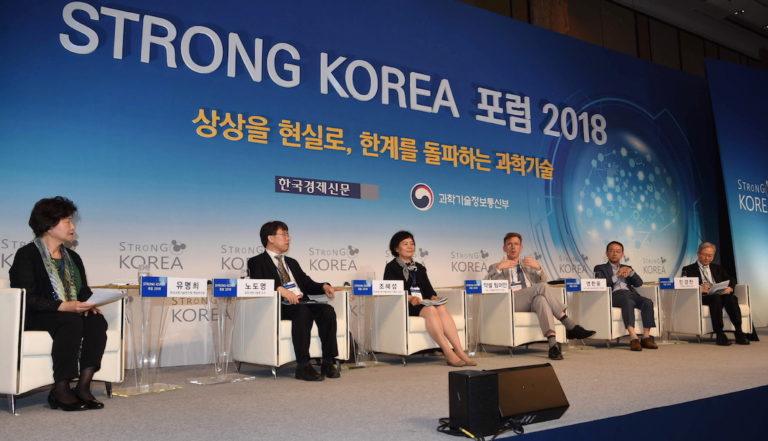 2018 Strong Korea