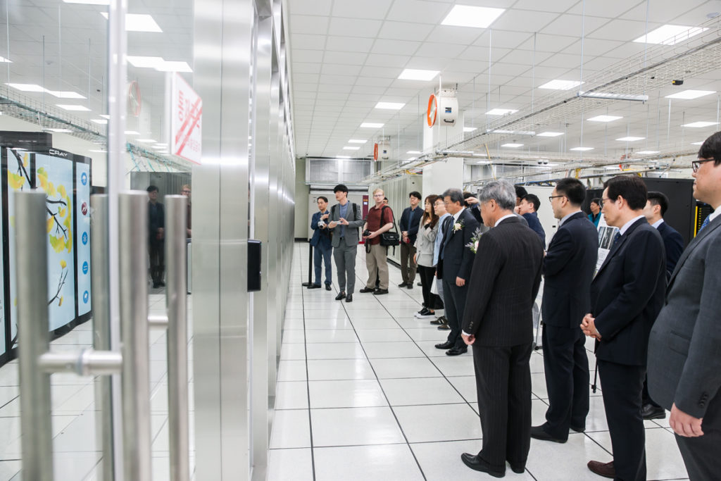 Facility tour in IBS Data Center